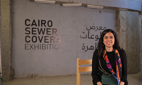 Salma Nassar Exhibition