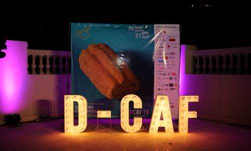 D-CAF 8th Edition Opening Night