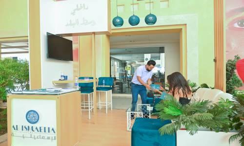Dakhli West El Balad