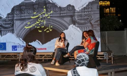 MedFest Egypt Night